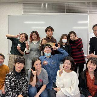 梅田の無料イベント!国際的な言語交換と日本語の学習を楽しもう!(...