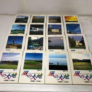 風の大地★コミック★1~16巻(全76巻)★16冊セット★坂田信...