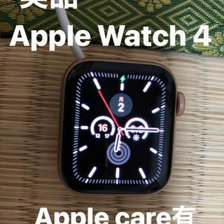Apple Watch4 40mm GPS 超美品