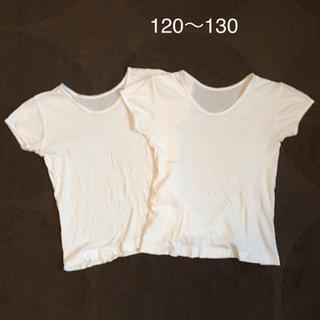 120〜130 半袖シャツ 2着