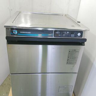 山口)下松市より 食器洗浄機(ホシザキ) JWE-400T…