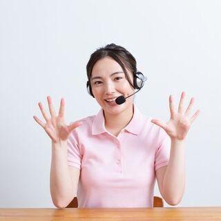 Japanese online lessons for children - 教室・スクール