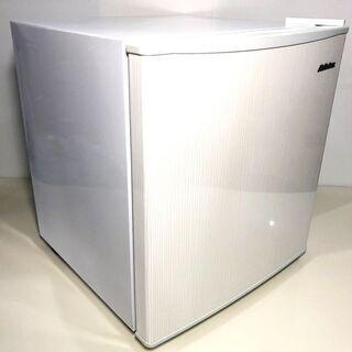 札幌近郊 送料無料 アビテラックス 46L 1ドア小型冷蔵…