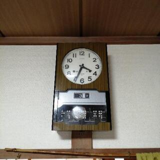 ★引越し大処分! レトロ掛け時計