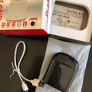 【ジャンク】Bluetooth イヤフォン