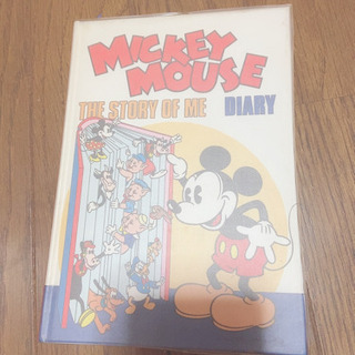 Mickey Mouse Diary