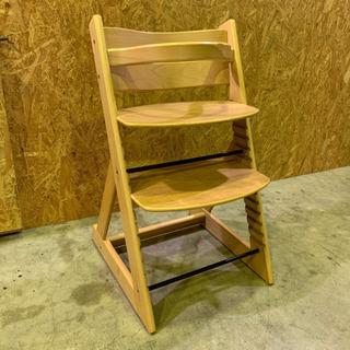 ベビーチェア 椅子 子供用椅子