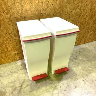【商談中】30L プッシュ式ゴミ箱 2個セット メーカー不明