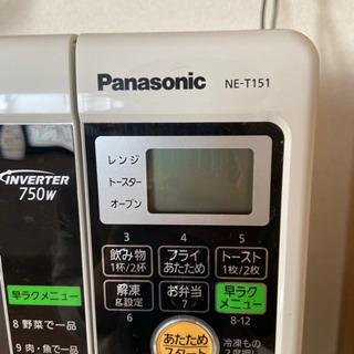 オーブンレンジ Panasonic NE-T151 ホワイト - 岡山市