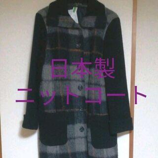 日本製 ピーアイ レディースコート チェック モヘア