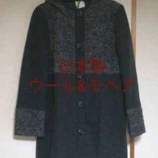 日本製 ピーアイ レディースコート グレー ウール