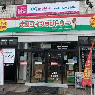 【格安sim】UQモバイル取扱い店 J-PICモバイルステーショ...