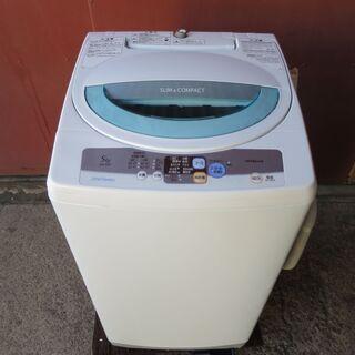 【動作確認済】日立 洗濯機 5㎏ 2009年製 NW-5HR