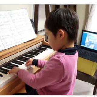 キッズの初めて〜音大対策まで【オンラインで習うピアノで安心…