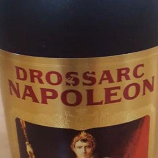 古酒 ナポレオン  - 広島市