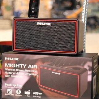 Wireless Stereo Modeling Amplifi...