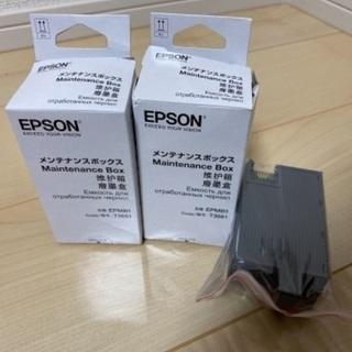 EPSONメンテナンスボックス2個セット
