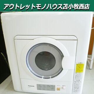 パナソニック 2018年  電気衣類乾燥機 NH-D503-W ...
