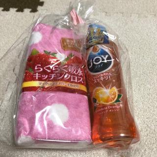 【新品未使用】食器用洗剤&キッチンクロス