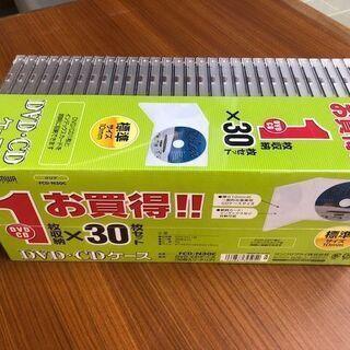 未開封 SANWA DVD・CDケース30枚セット