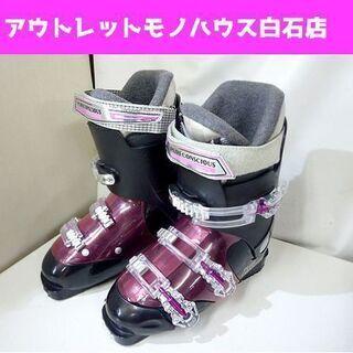 PURE CONSCIOUS スキー ブーツ 24cm-24.5...