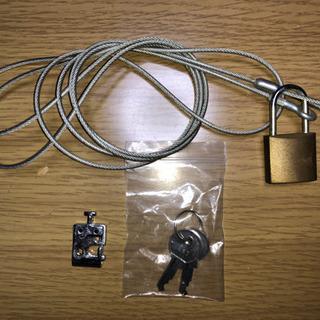 エレコムのセキュリティキット ノートパソコン&マウスセキュ…