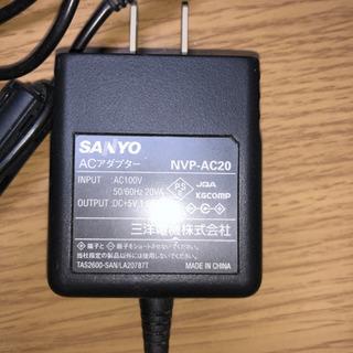 三洋電機SANYO ACアダプターNVP-AC20 中古品