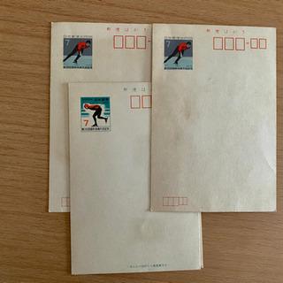 アンティーク 1969年の国体等葉書 13枚