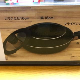 【引き取り者確定】取手が取れるIH鍋・フライパン4点セット − 愛知県