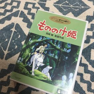 もののけ姫  DVD  三枚組 日本正規版
