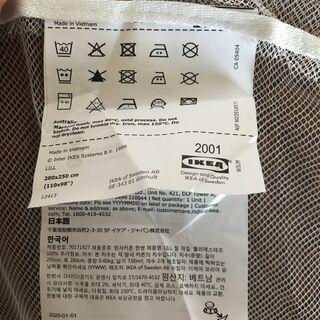 IKEA ネットカーテン LILL