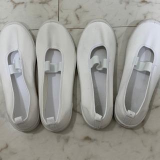 〔USED〕上靴 24.0cm×二足