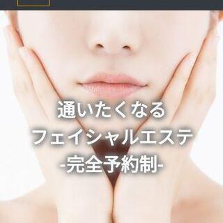 開業応援ホームページ0円提供!!