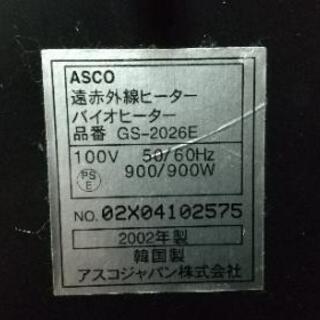 【値下げ】¥2000→¥1500 遠赤外線バイオヒーター 扇風機型 暖房器具 - 売ります・あげます