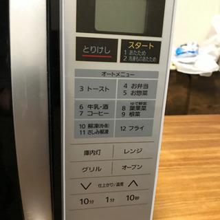 【ネット決済】引き取り限定【アイリスオーヤマ】オーブンレンジMO...