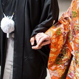山形県 恋カツ・婚カツ オンラインパーティ