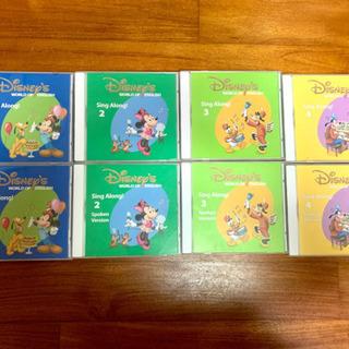 【ネット決済】【セール】シングアロング CD ディズニー英語シス...