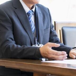 【千葉】トータル通信アドバイザー大募集‼️業界経験者大歓迎…