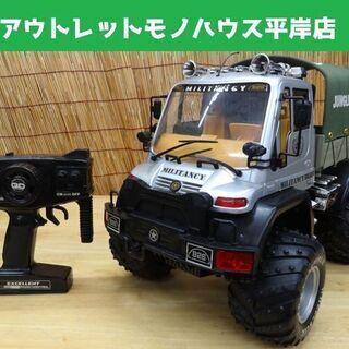 ラジコン RCカー ミリタリー JUNGLE RESCUE…