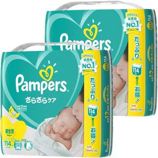 新生児オムツ2パック、新生児服肌着など20枚くらいの画像