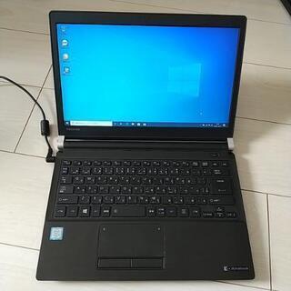 【動作軽快】dynabook R73/A【Core i5】