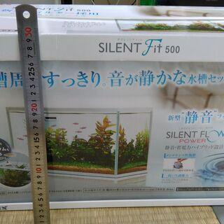GEX SILENT Fit 500 観賞魚飼育セット サ…