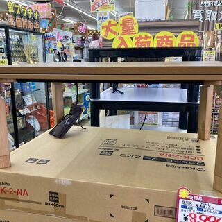 【値下げ】未使用 kashiba 家具調こたつ 長方形タイプ 2...