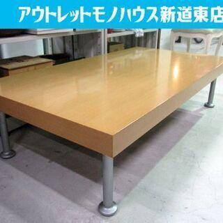 ♢センターテーブル 幅120cm ローテーブル シンプル …