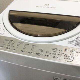 東芝 TOSHIBA 洗濯機 6㎏ AW-6G5 2016年製 パワフル浸透洗浄 ふろ水ポンプ付き - 福岡市
