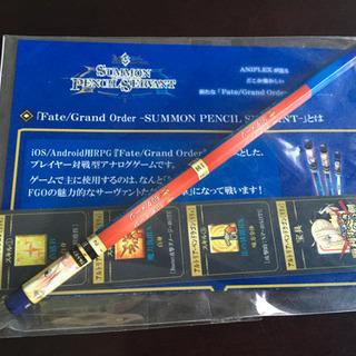Fate/Grand Order 非売品 サモンペンシルサーヴァ...