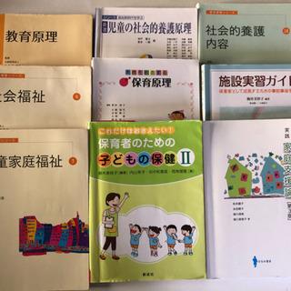 ☆値下げ☆保育士に関する本(15冊)