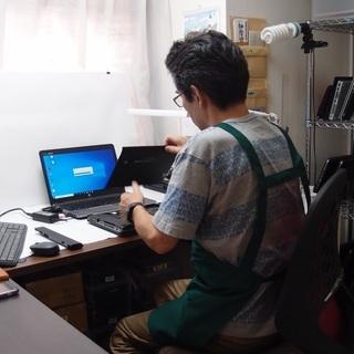 動作が遅い中古ノートパソコンをスペックアップで使いやすく!