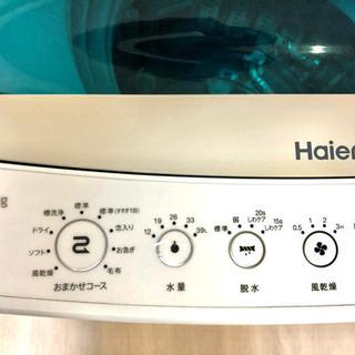 2018年製 ハイアール 洗濯機 JW-C45A - 家電