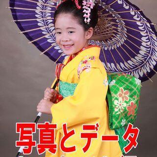 メモリアル撮影 ¥4500~(家族写真,遺影写真,お誕生日,お宮...